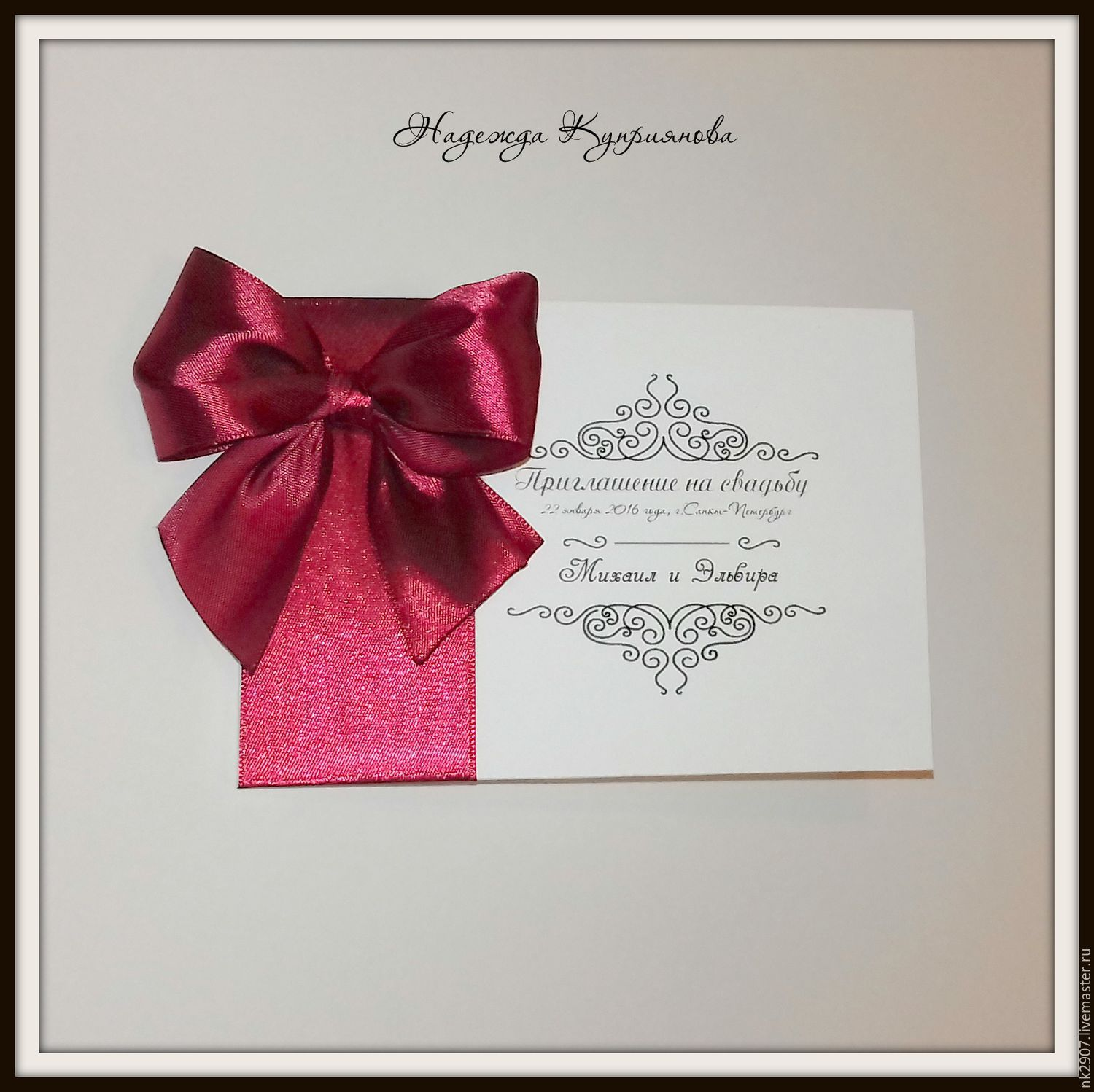 wedding invitation with bow \
