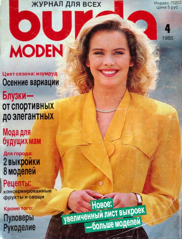 журнал бурдо моден 2013