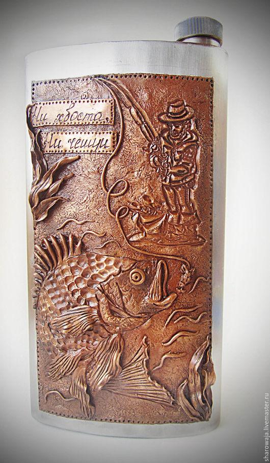 Фляжка. Фляга. Все для рыбака.  Полимерная глина. Мужской подарок. Подарок мужчине. Фляжка из стали. Оригинальная фляжка. Фляга из нержавеющей стали. Что подарить мужчине. Оригинальный подарок рыбаку.