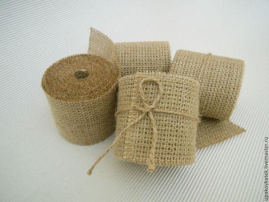 Другие виды рукоделия ручной работы. Ярмарка Мастеров - ручная работа. Купить Лента из натурального джута 6см х 3 метра. Handmade.