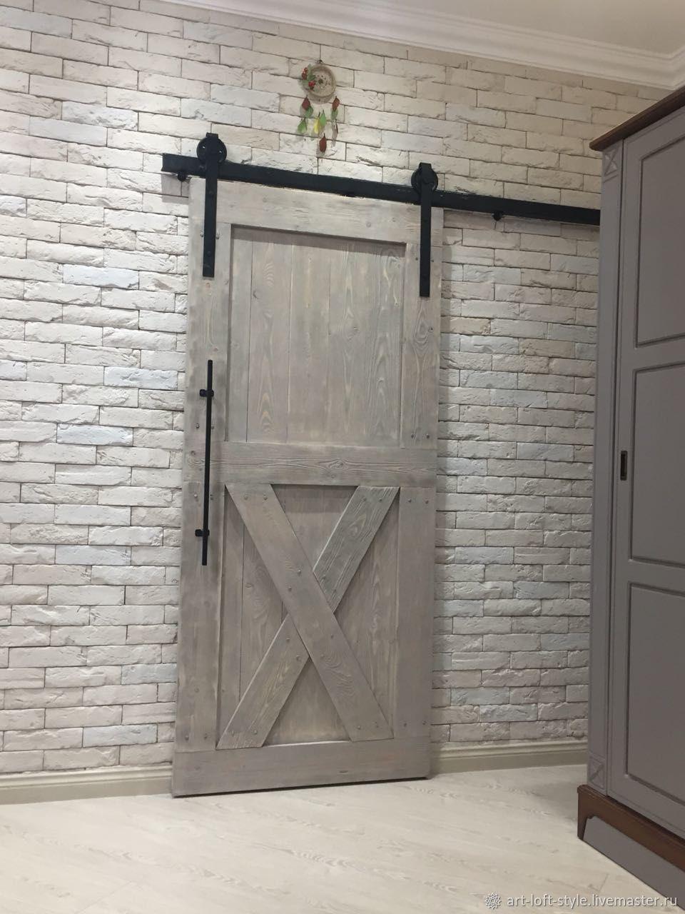Амбарные двери для ваших бизнес-пространств и жилых интерьеров. Брутальные двери, и двери лакшери, любой сложности, размеров и конфигураций.