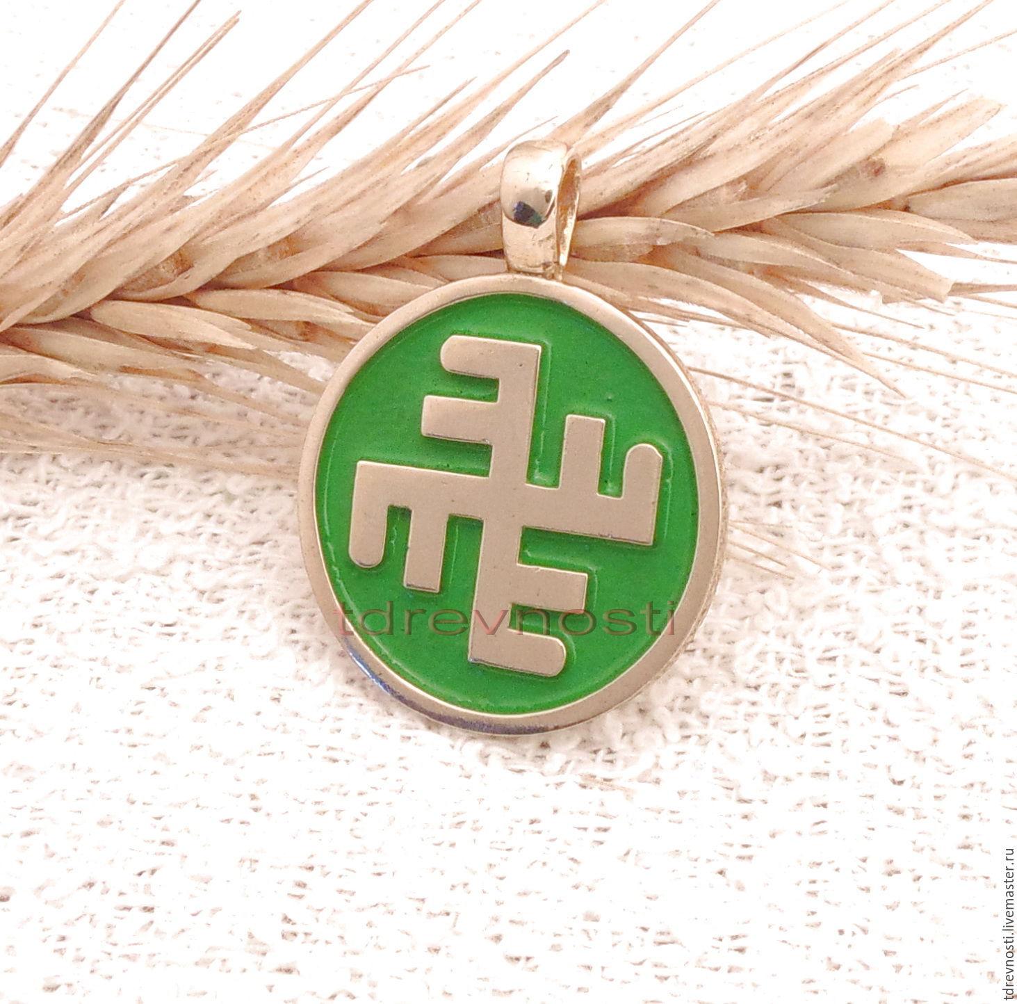 Heavenly cross,Slavic charms charms enamel, Amulet, Novosibirsk,  Фото №1