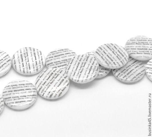 """Для украшений ручной работы. Ярмарка Мастеров - ручная работа. Купить Бусины """"Круглые со Словами"""". Handmade. Чёрно-белый"""