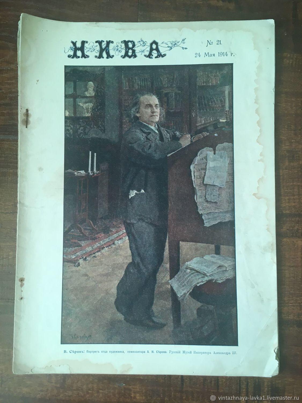 Niva magazine antique russian 1914 year №21 Serov, Vintage books, Moscow,  Фото №1
