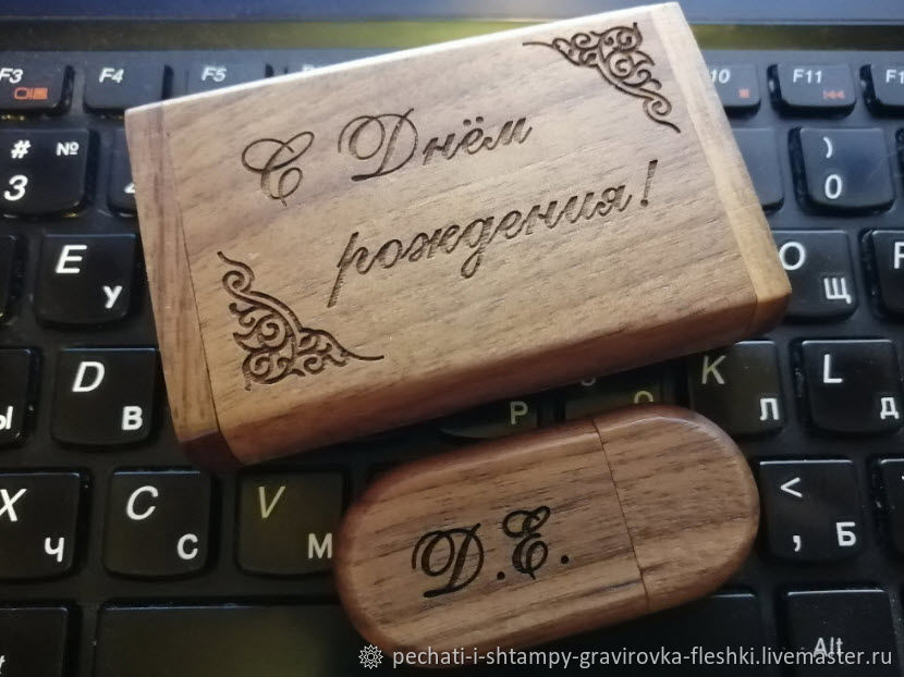 Wooden flash drive with engraving, 32 GB memory, souvenir made of wood, Flash drives, Barnaul,  Фото №1