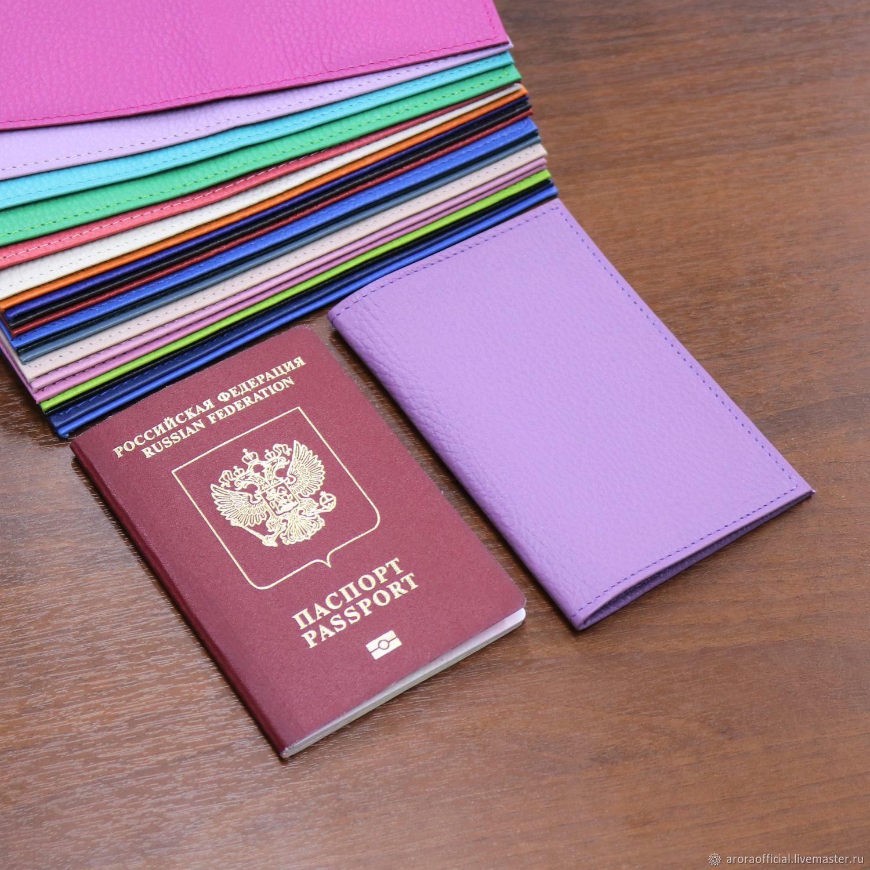Обложка на паспорт из натуральной кожи, Обложки, Москва,  Фото №1