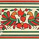 фрагмент росписи ящика