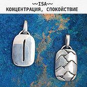 Фен-шуй и эзотерика handmade. Livemaster - original item Rune Isa pendant silver double-sided with blackening, handmade. Handmade.