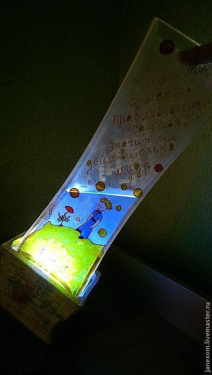 """Вазы ручной работы. Ярмарка Мастеров - ручная работа. Купить СВЕТИЛЬНИК - ВАЗА """"Маленький принц"""". Handmade. Маленький принц, цитата"""