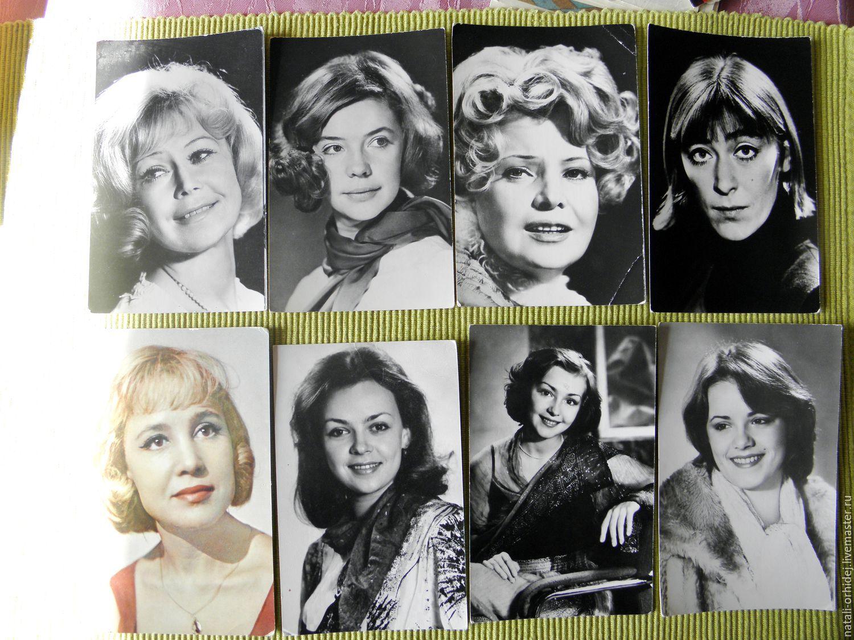 Открытки актёров советского кино 289