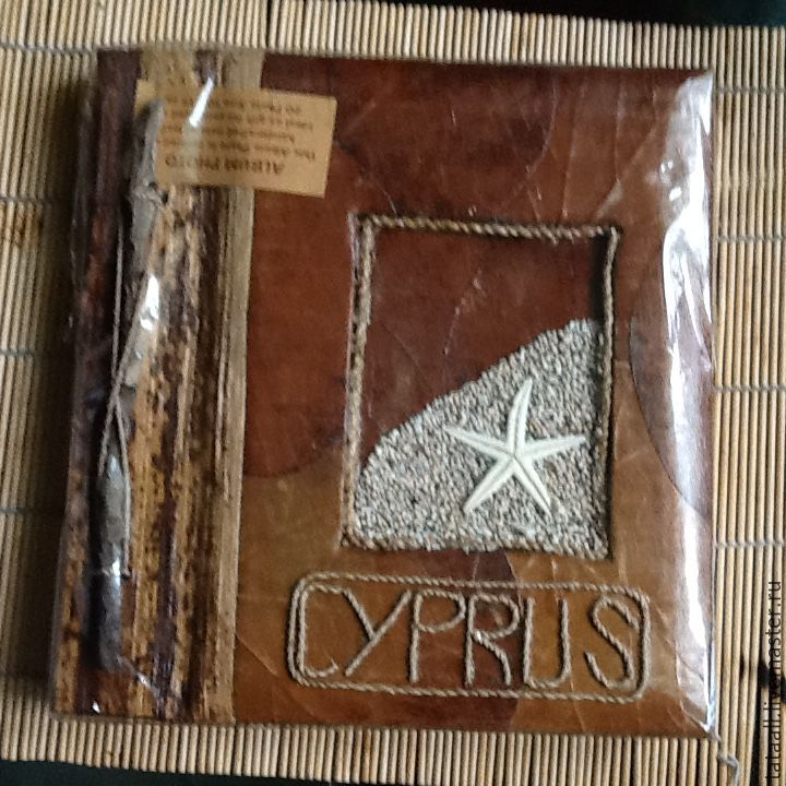 альбомы для фотографий кипр