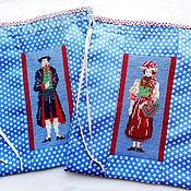 Для дома и интерьера ручной работы. Ярмарка Мастеров - ручная работа Для неё и для него, два мешочка для хранения с ручной вышивкой голубой. Handmade.