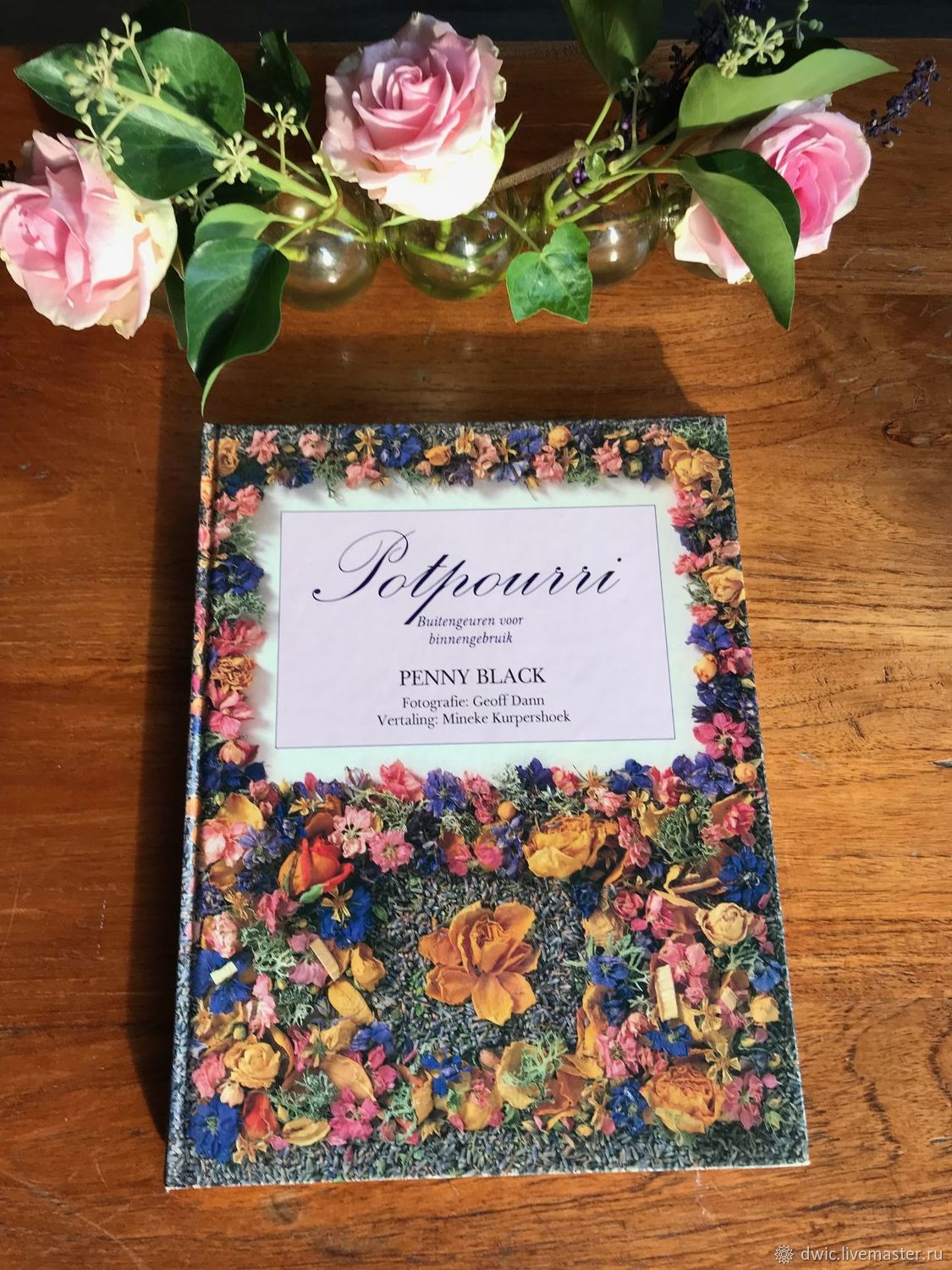 The book 'Potpourri' on creating flower bouquets, compositions, Holland, Vintage books, Arnhem,  Фото №1