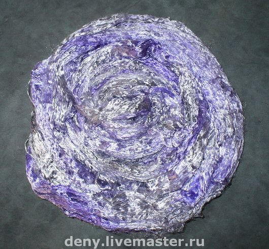 Валяние ручной работы. Ярмарка Мастеров - ручная работа. Купить Шелк Mulberry (Малберри) серо-фиолетовый. Handmade. Шелк, цветной