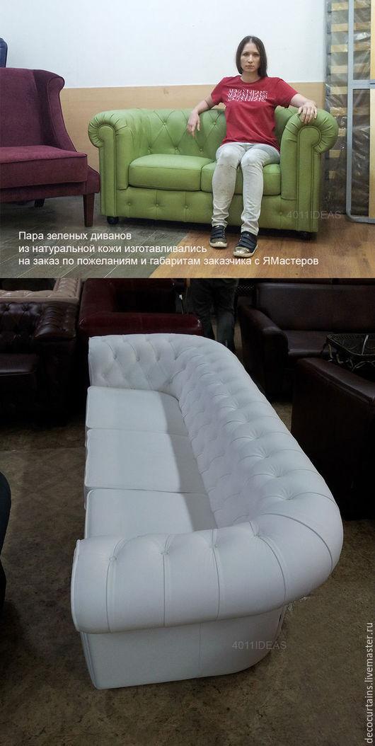 Мебель ручной работы. Ярмарка Мастеров - ручная работа. Купить ОГРОМНЫЙ CHESTER PROVANCE. Handmade. Комбинированный, Мебельная ткань