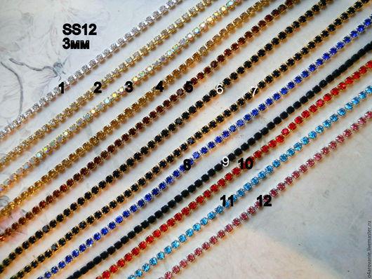 Для украшений ручной работы. Ярмарка Мастеров - ручная работа. Купить Густая стразовая цепь SS12 3мм стекло без пробелов. Handmade.