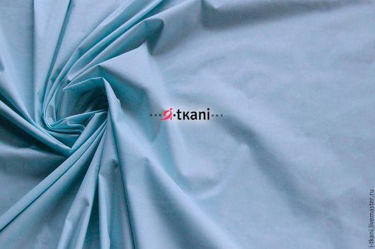 PP30-502 Поплин. Цвет `Голубой`. 98% хлопок, 2% эластан. Китай.  Ширина 145см. Плотность 200г/м.  1м - 390руб. Отрез 48х50см - 90руб.
