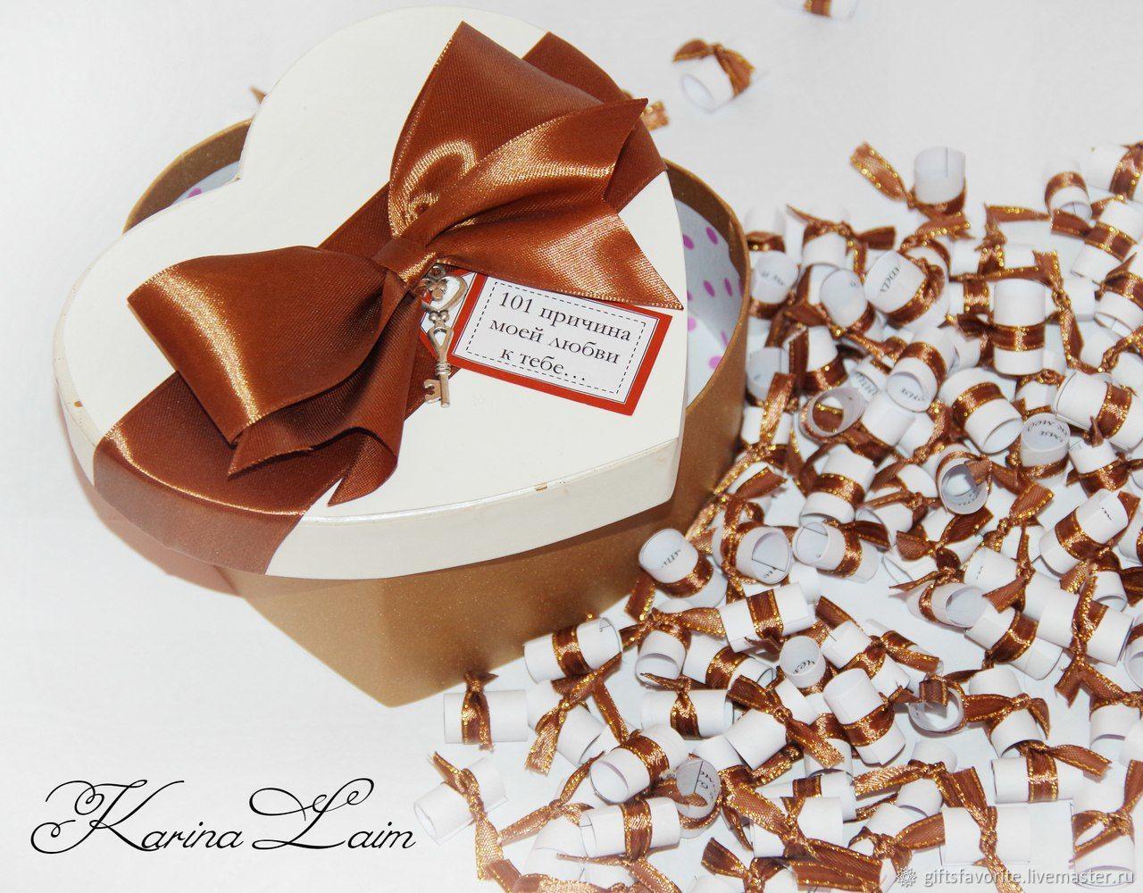 Коробочки с причинами любви или пожеланиями, Подарки, Богучаны, Фото №1