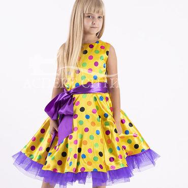 Одежда ручной работы. Ярмарка Мастеров - ручная работа Платье Стиляги №8 (платье, пояс), цвет желтый-разноцвет. Handmade.