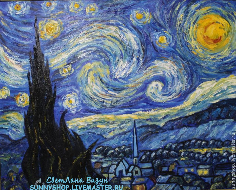 купить копию звездная ночь ван гог