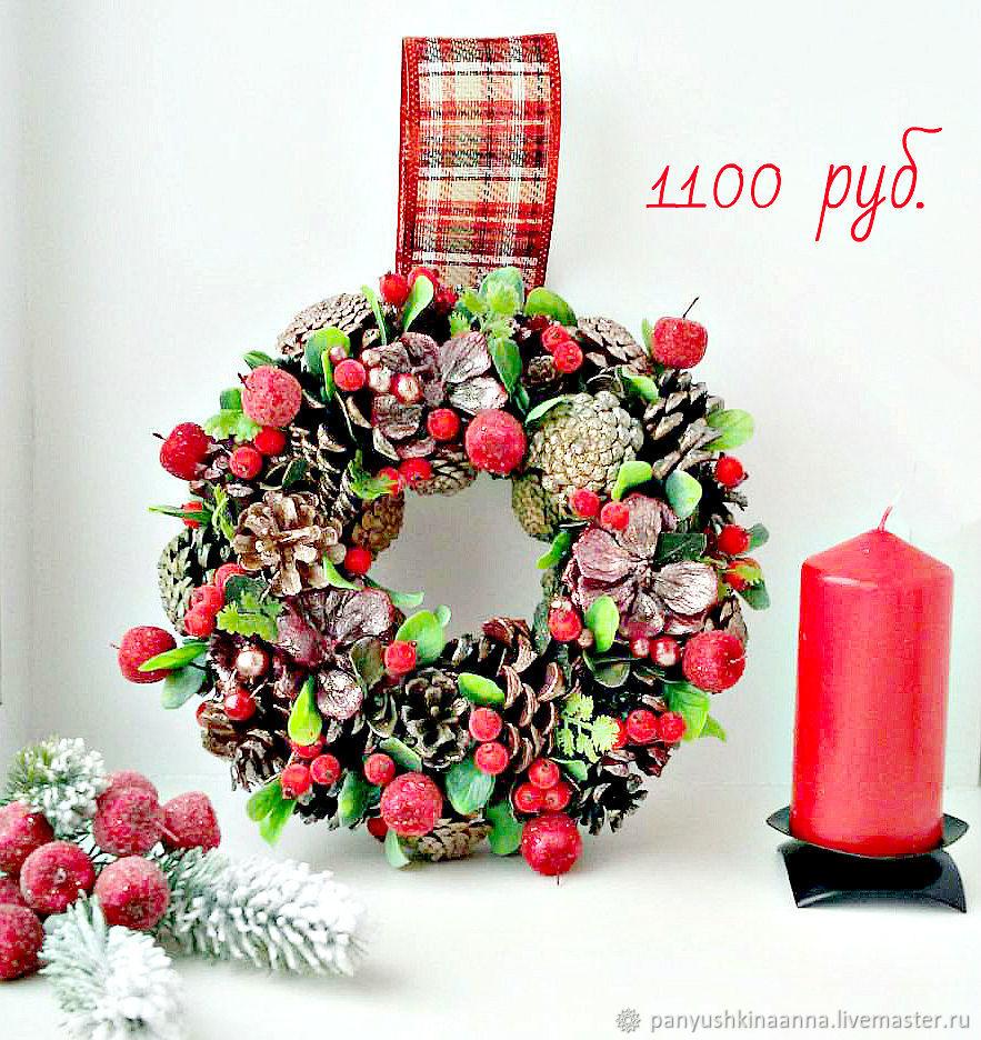 A wreath-candle holder, Wreaths, Ryazan,  Фото №1