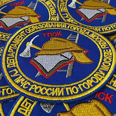 Дизайн и реклама ручной работы. Ярмарка Мастеров - ручная работа Фирменный нарукавный знак ГУ МЧС ТПСК. Handmade.