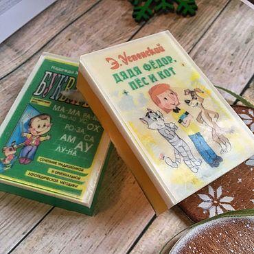 Косметика ручной работы. Ярмарка Мастеров - ручная работа Мыло Книжка детская. Handmade.