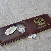 Канцелярские товары handmade. Livemaster - original item Service ID cover with badge window. Handmade.