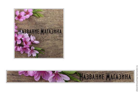 Баннеры для Магазинов мастеров ручной работы. Ярмарка Мастеров - ручная работа. Купить Розовые цветы Баннер и Аватар. Handmade. Баннер