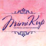 Наталья (mimikup) - Ярмарка Мастеров - ручная работа, handmade