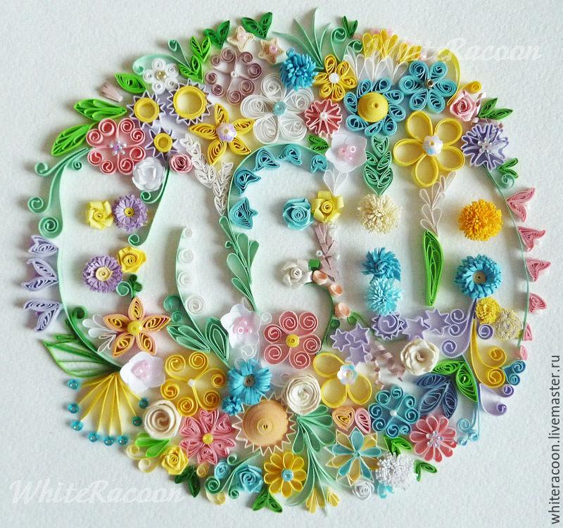 Цветочный круг с именем