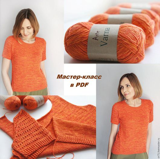 Вязание ручной работы. Ярмарка Мастеров - ручная работа. Купить Мастер-класс по вязанию футболки Arte VARNA. Handmade. Рыжий