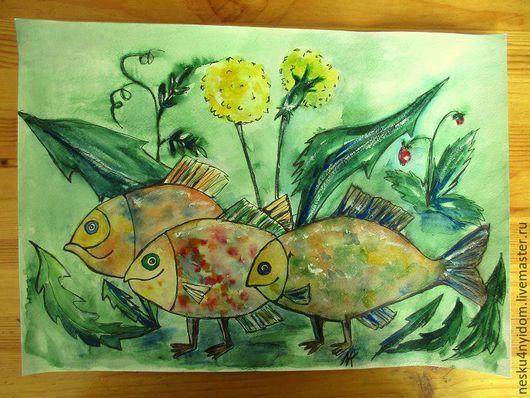 Акварель Караси на прогулке, сказочная акварель, весёлые рыбы, рисунок рыбы, сказочный лес, прогулка в лесу, сказка, юмор, картина в детскую.