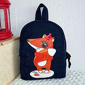 Сумки и аксессуары ручной работы. Ярмарка Мастеров - ручная работа Детский рюкзак с лисенком. Handmade.