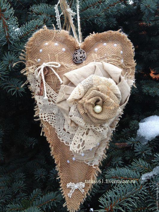 Новый год 2017 ручной работы. Ярмарка Мастеров - ручная работа. Купить Сердце интерьерное большое из мешковины Винтаж. Handmade. Бежевый