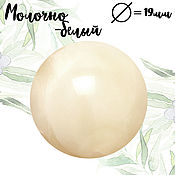 handmade. Livemaster - original item Natural Baltic amber beads of milky white color. Handmade.