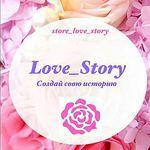 StoreLove-story - Ярмарка Мастеров - ручная работа, handmade