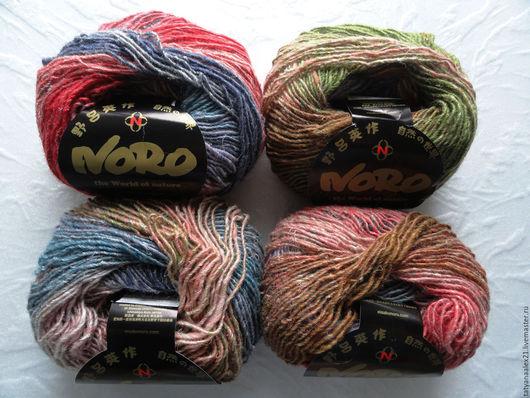 Вязание ручной работы. Ярмарка Мастеров - ручная работа. Купить Пряжа  Noro Silk Garden Lite № 2131. Handmade.