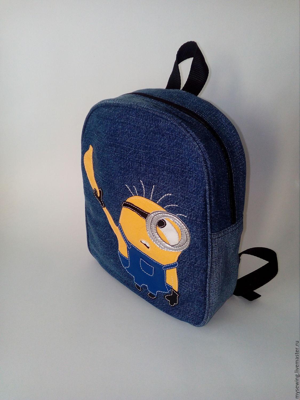 Рюкзак детский джинсовый