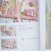Материалы для творчества handmade. Livemaster - original item Book on patchwork. Quilt.. Handmade.
