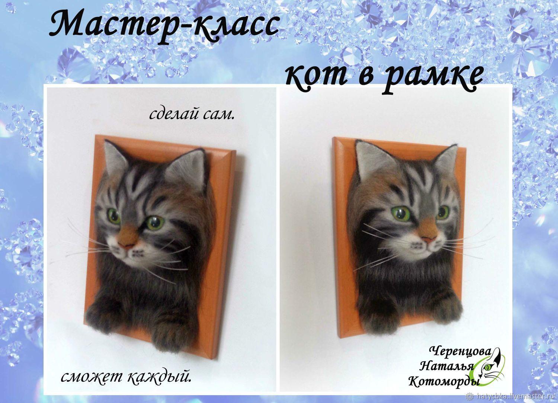 Как делают игрушки для кошек своими руками фото 293