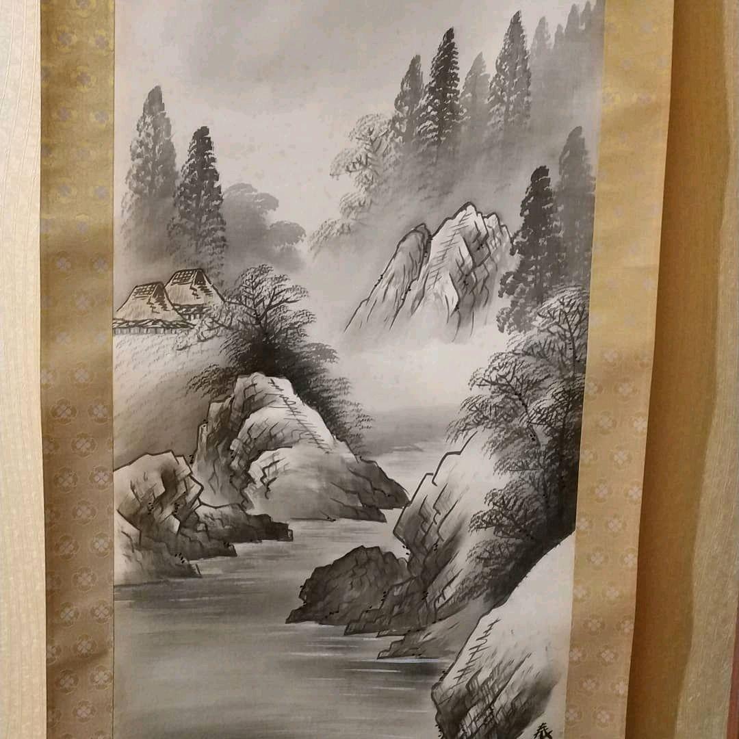 Винтаж: Свиток с традиционной Японской живописью 1974 год, Предметы интерьера винтажные, Муром,  Фото №1