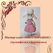 """Схемы для вязания ручной работы. Ярмарка Мастеров - ручная работа Мастер-класс по вязанию крючком """"Мисс Барашкис"""", вязаная одежда. Handmade."""