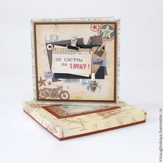 """Открытки на день рождения ручной работы. Ярмарка Мастеров - ручная работа. Купить Поздравительная открытка брату """"От сестры на тачку!"""". Handmade."""