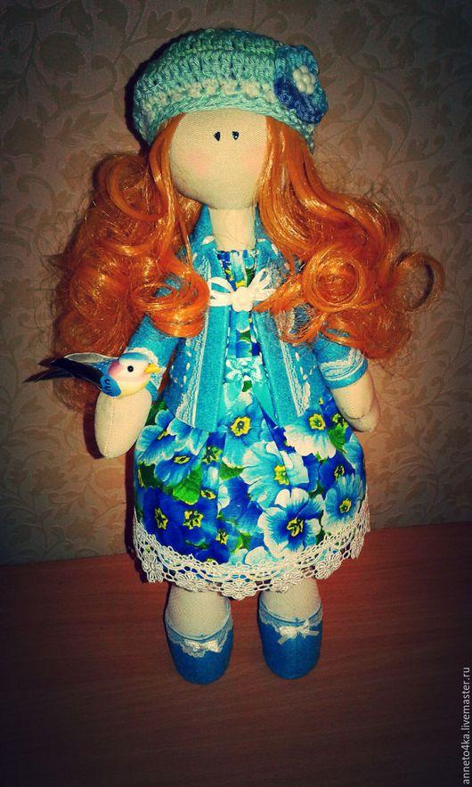 """Куклы тыквоголовки ручной работы. Ярмарка Мастеров - ручная работа. Купить Кукла-тыквоголовка """"Малышка-Счастье"""". Handmade. Бирюзовый, голубой"""