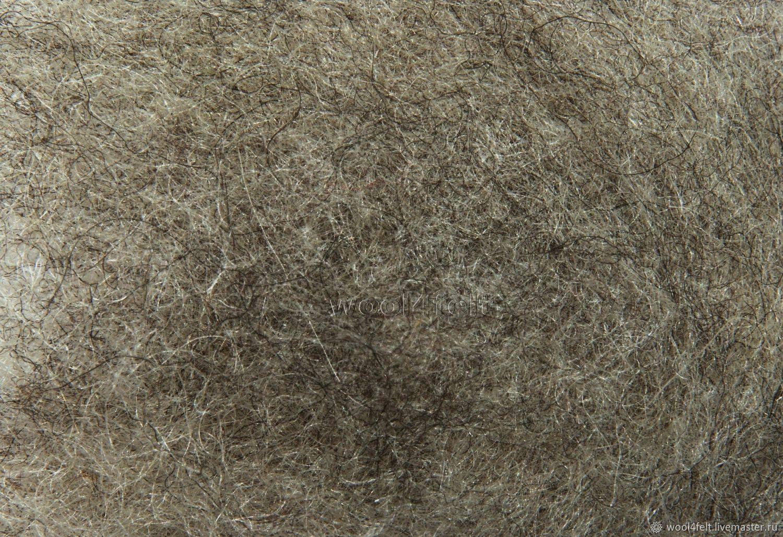Шерсть Бергшаф кардочес серый (№522) Австрия. 50 г, Материалы, Рига, Фото №1
