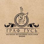 Мастерская эксклюзивных аксессуаров - Ярмарка Мастеров - ручная работа, handmade