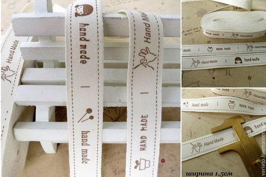 Шитье ручной работы. Ярмарка Мастеров - ручная работа. Купить Лента с нашивками 15 мм. Handmade. Тесьма, тесьма декоративная