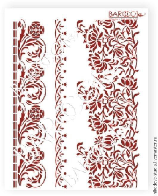 Декупаж и роспись ручной работы. Ярмарка Мастеров - ручная работа. Купить Бордюр цветочный (Л-103) - трафарет barocci. Handmade.