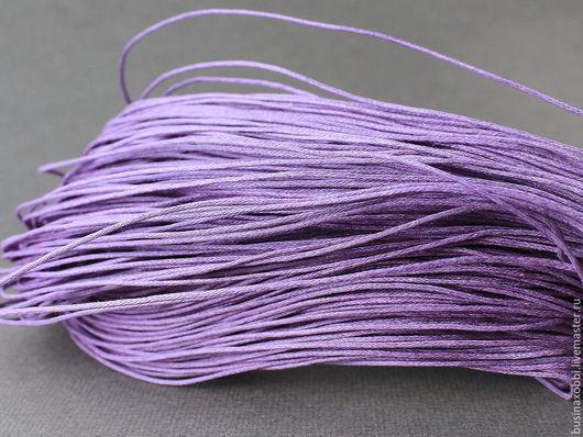 Шнур вощеный хлопок Шнур плетеный из хлопка сиреневого цвета с восковой пропиткой диаметром 1 мм и длиной 10 метров для сборки украшений
